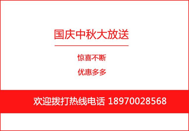 1504596976654384.jpg
